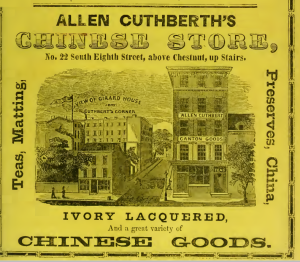 EE Allen Cuthberths Chinese store,8s at [Ranstead] 1854